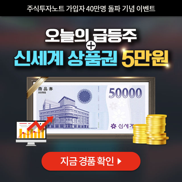 http://dbdbdeep.com/images/banner/S00191000C/640x640.jpg